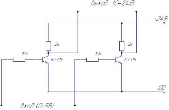 Преобразователь уровня сигнала схема